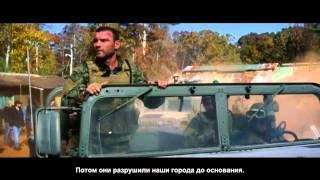 5 ая волна   Русский трейлер субтитры, HD