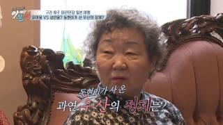 김경민 성우
