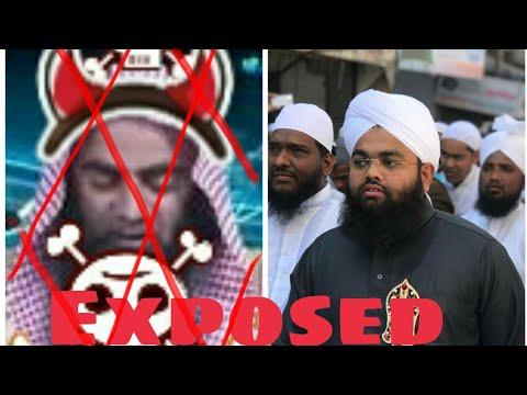 Tousif r rahman exposed by Syed Ameen ul qadri sahab mazar Shariff par jana kaisa