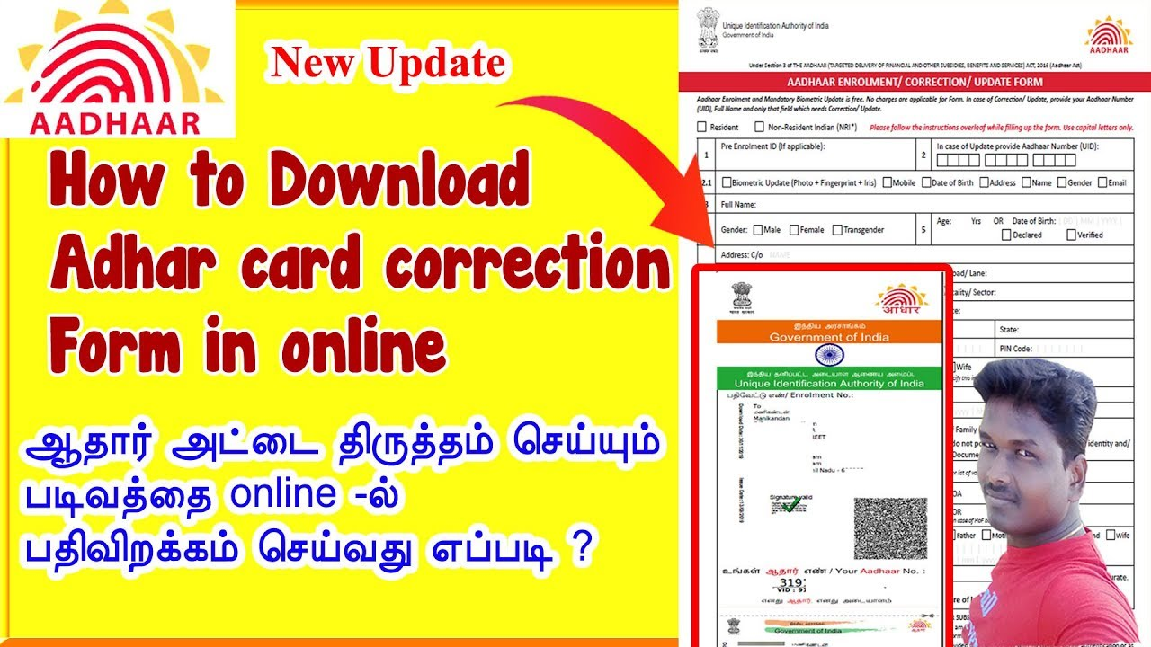how to download aadhar card correctionupdate form in