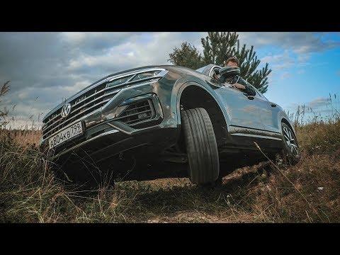 Volkswagen Touareg который вы не купите.