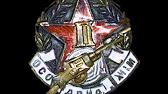 Армия США-6. Парадная форма американского солдата нашивки, шевроны .