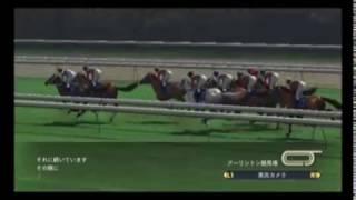Winning Post 8 2016(PS版)お試しプレイ ビヴァリーD.ステークス(GⅠ)「online編」