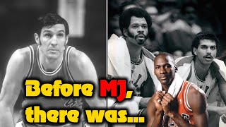 How Good Were The Chicago Bulls BEFORE Jordan Arrived?