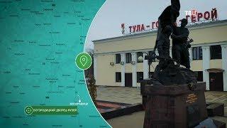 Тульская область. Выходные на колесах