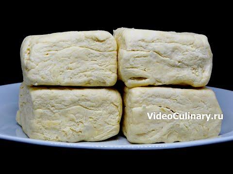 Видео: Самое простое и полезное Творожное слоёное тесто - Рецепт Бабушки Эммы