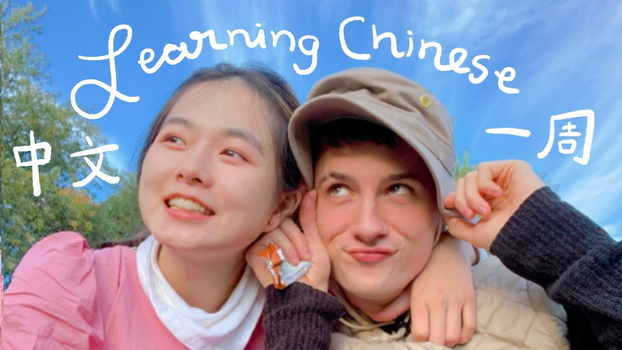 LANGUAGE GLOW-UP teaching my boyfriend chinese ft. fun & easy study methods w/ my family!