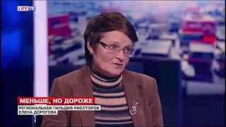 По-настоящему элитные квартиры Санкт-Петербурга и кто их покупает?