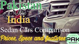 Pakistani Vs Indian Sedan Cars detailed comparison in Urdu/Hindi