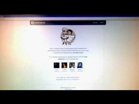 Самая лучшая раскрутка сайтов и групп Вконтакте! 2013.mp4