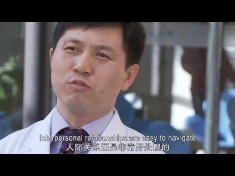 Beijing United Family Hospital 2