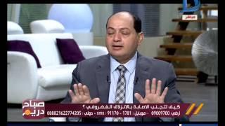 صباح دريم | دكتور محمد صدقي: يتم علاج 90% من مرضى الانزلاق العضروفي تمام بدون جراحة