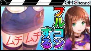 【スターオーシャン】SOA新ガチャで天使ソフィアとフェイトどっちも出すぜ!!【GameMarket】 thumbnail
