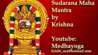 Sudarshana Maha Mantra by Krishna