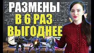 СЕКРЕТЫ МИКРОКОНТРОЛЯ StarCraft 2 ЗА ЛЮБУЮ РАСУ