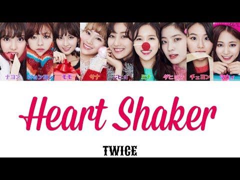 Heart Shaker-Twice(トゥワイス)【日本語字幕/かなるび/歌詞】