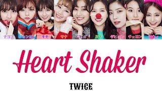 Heart Shaker-Twice(トゥワイス)【日本語字幕/かな...