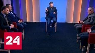 Эксперты: кризис во Франции и обещания Макрона - Россия 24