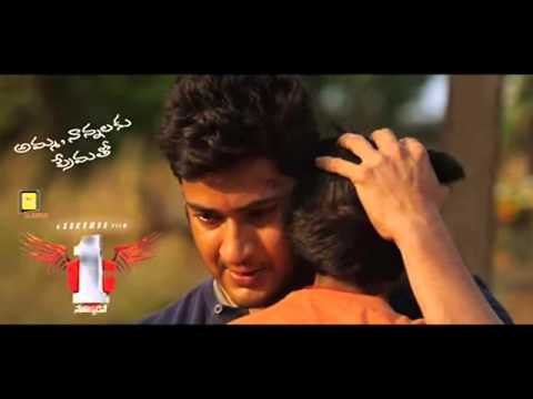 1 nenokkadine movie download 720p movieinstmank