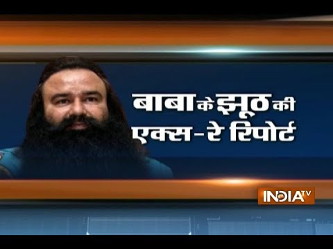 Ram Rahim tells court that he is 'Impotent' and can't rape women, court rejects claim