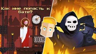 PEACE, DEATH! НА АНДРОИД - ОФИЦИАЛЬНЫЙ РЕЛИЗ
