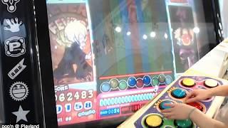 スーパーモグー (Super mogu) / CHITEITANKEN (地底探検) / EX 47 / 85692【ポップン手元付き】