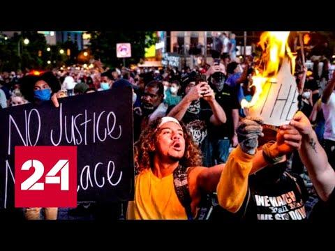 Силы на исходе: расовые протесты в США превращаются в классовый бунт. 60 минут от 03.06.20