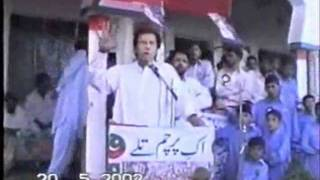 the great leader imran khan addresses at islamia school college naryab hangu part 2