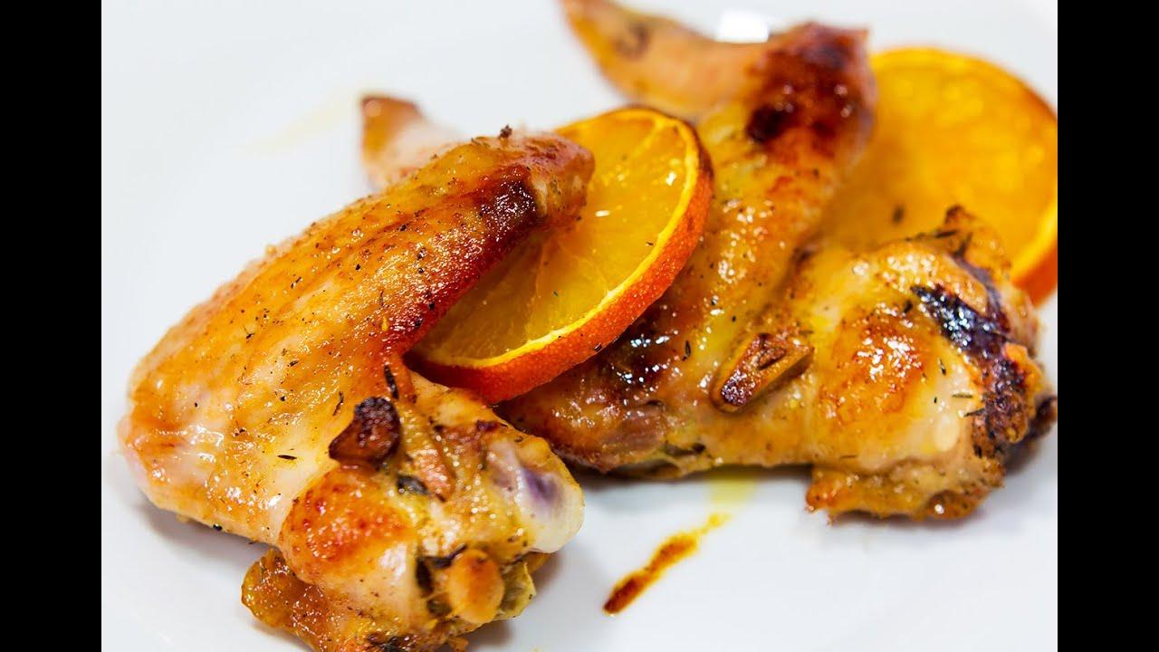 Крылышки в апельсиновом соусе
