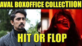 Aval Tamil Horror Movie Final Boxoffice Collection | HIT or FLOP | Tamil Boxoffice