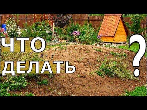 Как улучшить тяжелую глинистую почву