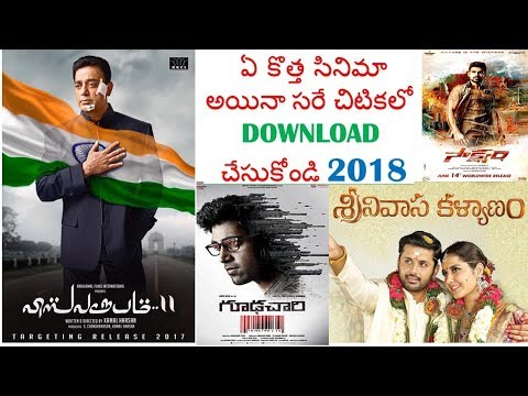 Best App For Downloading New Telugu movies...