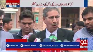 Cricketer Khalid Latif and his lawyer's media talk - 92NewsHDPlus