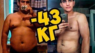 как похудеть на 40 кг \\ история похудения с фото до и после