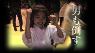 岡田愛麗 まだ8歳の若手空手美少女のハイライト映像です。
