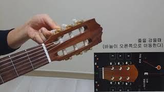 기타튜너 사용법(기타줄 튜닝)