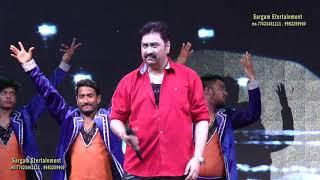 Dhere Dhere se meri zindagi mein by !Kumar Sanu! !#MA_Sargam #MA_Live