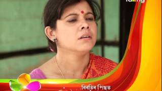 Oi Khapla   28th March   Full Episode   No 517