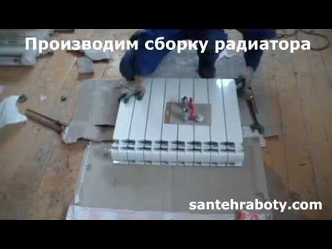 Замена(монтаж) батареи(радиатора) отопления в квартире