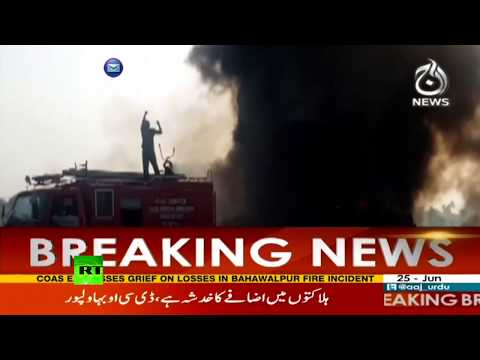 Oil tanker flips & explodes in Pakistan, 100+ people burn to death (GRAPHIC)