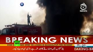 Oil tanker flips & explodes in Pakistan, 100+ people burn to death (GRAPHIC) thumbnail