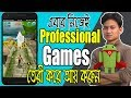 How To Create Android Professional Games by Thunkable & Earn Money From Admob Bangla Tutorial