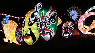 Новое шоу китайских фонарей new festival of chinese lanterns