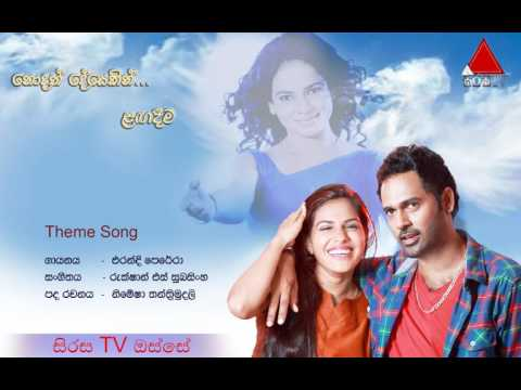 Nodath Desekin Theme Song By Sirasa TV