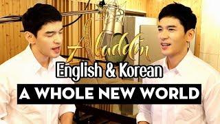 A Whole New World (from Aladdin) Solo Version [English + Korean Cover] - Travys Kim