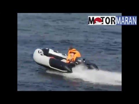 Надувная пвх лодка Badger Wave Line 360 + мотор 15 л.с.