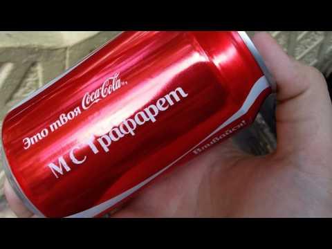MC Трафарет - К.Ю.Ш. (Музыка kонгломераm prod.)