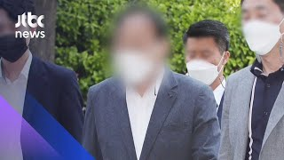 시세차익 30억…'투기 혐의' 전 인천시의원 땅 몰수보전 / JTBC 아침&