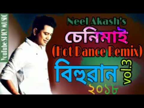 Senimai(Hot Dance Remix)//DJ Rajat Assam & Neel Akash latest mp3 song2018