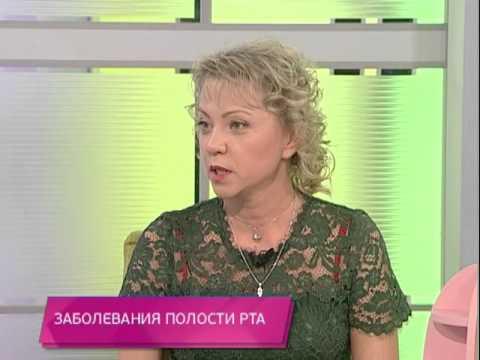 Заболевания полости рта. Школа здоровья. GuberniaTV